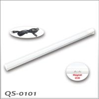 LED 磁鐵燈管