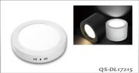 CENS.com LED 明裝筒燈