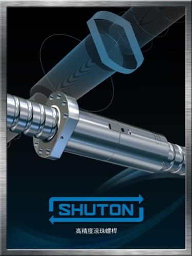 Shuton Ballscrew