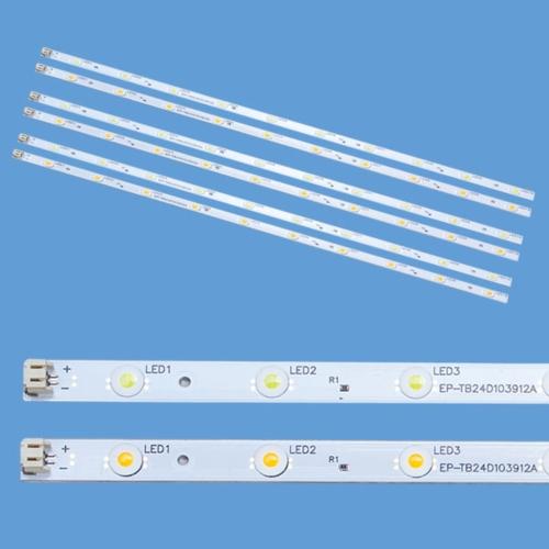 Module 9W Strip