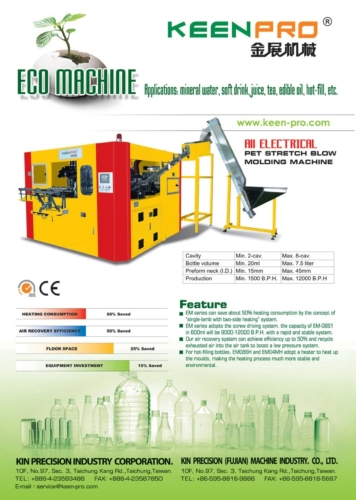 PET Economic Stretch-Blow Molding Machine