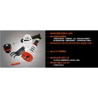 SUSPENSION KIT - Trailing arm suspension
