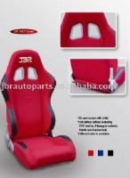 Cens.com Racing Seat RUIAN JIA BEIR AUTO PARTS  CO., LTD.