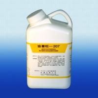 Organic Nutrient Supplement