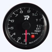 Stepping Motor - Exhaust Temperature Meter 60ψ