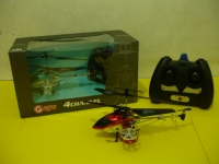 Micro remote-controll helicopter