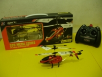 Cens.com Micro remote-controll helicopter JIA MEI FOREIGN FIRM