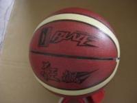 Faux PU Basketball