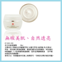 Cens.com Perfect Repairing Cream PEMAY BIOMEDICAL TECHNOLOGY CO., LTD.