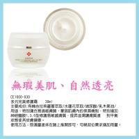 Perfect Repairing Cream