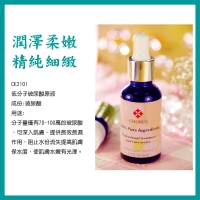 Low-molecular-weight Hyaluronic Acid Liquid Essence