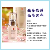 Cens.com GHK-CU Essence PEMAY BIOMEDICAL TECHNOLOGY CO., LTD.