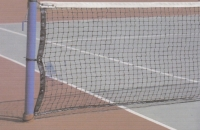 Cens.com Tennis Net WAI SING SPORTS NET CO., LTD.