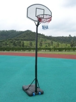 Portable Adjustable Basketball System
