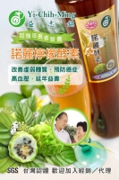 Cens.com Organic Food WAH WAN HONG INTERNATIONAL CO., LTD.