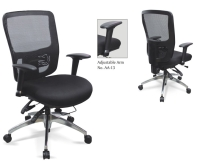 Cens.com New Executive Mesh Multi-Function Chair KANEWELL INDUSTRIAL CO., LTD.