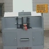 Automatic Open & Box-end Face Polisher