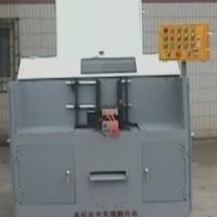 Automatic Sided Polisher