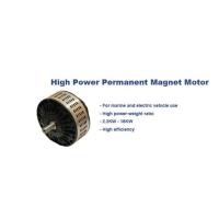 Cens.com High power DC motor 群星科技有限公司