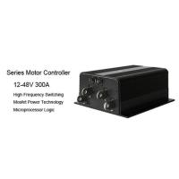 Series motor controller
