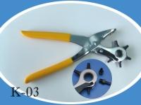 Replaceable Revolving Perforator
