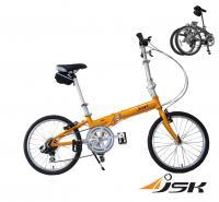 Stand By Me folding bike