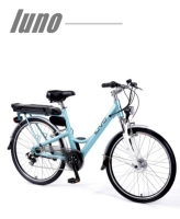 Cens.com Electric Bicycle IUVO INDUSTRIAL CO., LTD.