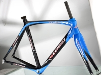 CARBON FRAME SET
