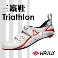 御風者系列- 三鐵自行車鞋