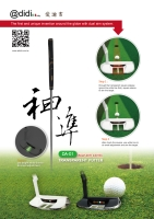 Cens.com Putter Coach DA-01 涌盛国际通路有限公司
