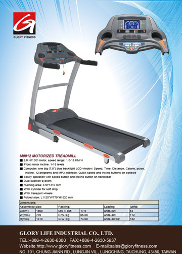 M9912 Motorized Treadmill