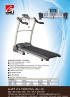 M590B Motorized Treadmill