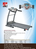 M583B Motorized Treadmill