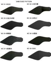 Rubber Shoe Sole With Embossed Design