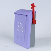 Streamline mailbox