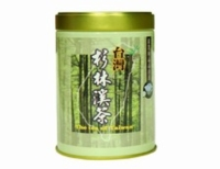 Zhu Shan Tea Tin (2 Compartments)