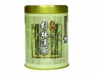 Zhu Shan Tea Tin (2 Compartments)