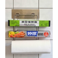 3-in-1 Food Wrap and Kitchen Paper Rack