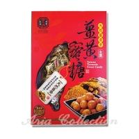 Taiwan Turmeric Sweet Candy