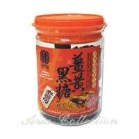 Taiwan Turmeric Brown Sugar