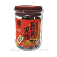 Cens.com Taiwan Turmeric Brown Sugar SHENQ HORNG ENT. CO., LTD.