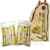 Taiwan Turmeric Noodle