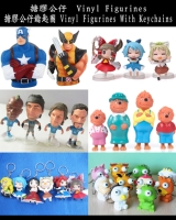 Vinyl Figurines / Vinyl Figurines With Keychains
