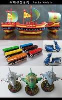 樹脂模型系列