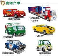 Assembled Paper Car