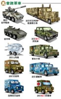 Assembled Paper Military Vehicle