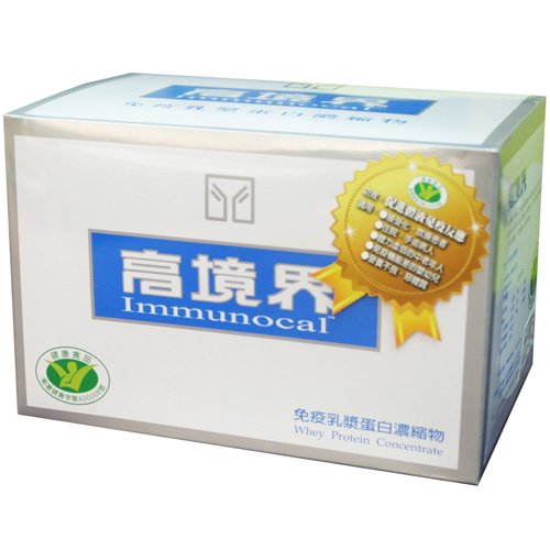 Immunocal (high quantity)