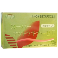 Japan original imported Super Natto Kinase
