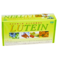 Cens.com Lutein SASTUN HEALTHCARE CO. LTD.