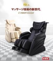 富士极技3D按摩椅